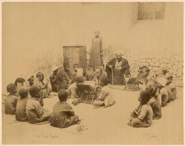 Escuela árabe.ipg